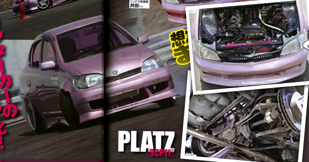 SR20 RWD Toyota Platz